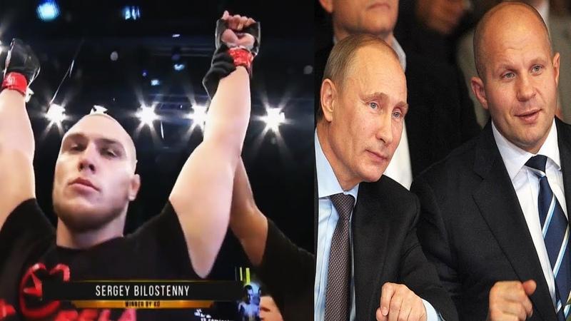 Заряженный Русский Шокировал Фёдора Емельяненко Вырубил Лучшего Бойца ММА