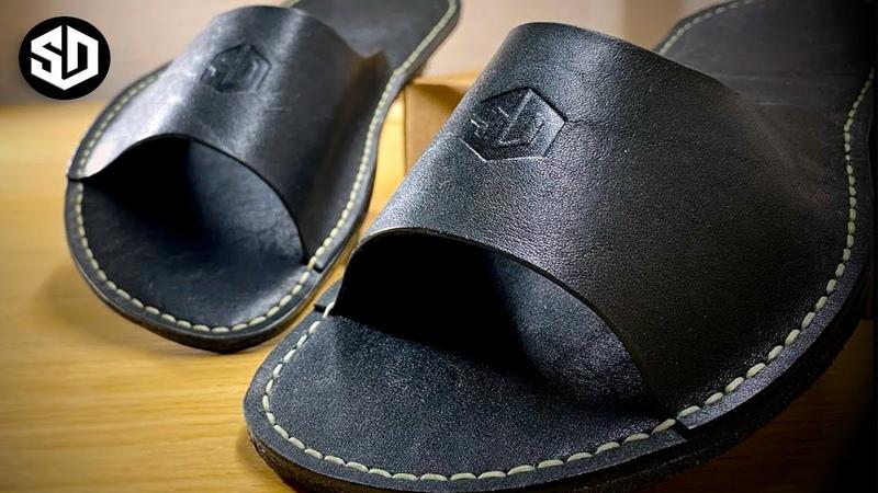 SD Leather Тапочки из кожи Ручная работа Выкройка Free Pattern Slippers Handmade DIY