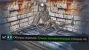 НАЧАЛО! МОД С ВЫСОКИМИ ОЦЕНКАМИ 4.8 ИЗ 5! (S.T.A.L.K.E.R. SFZ Project: Episode Zero) 1