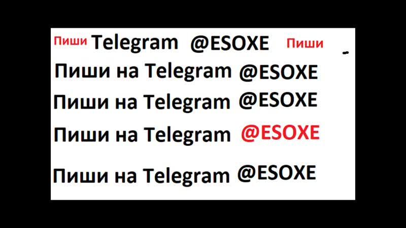 Telegram: @ESOXE Купить Амфетамин мефедрон лсд гашиш спайс экстази скорость соль лирику