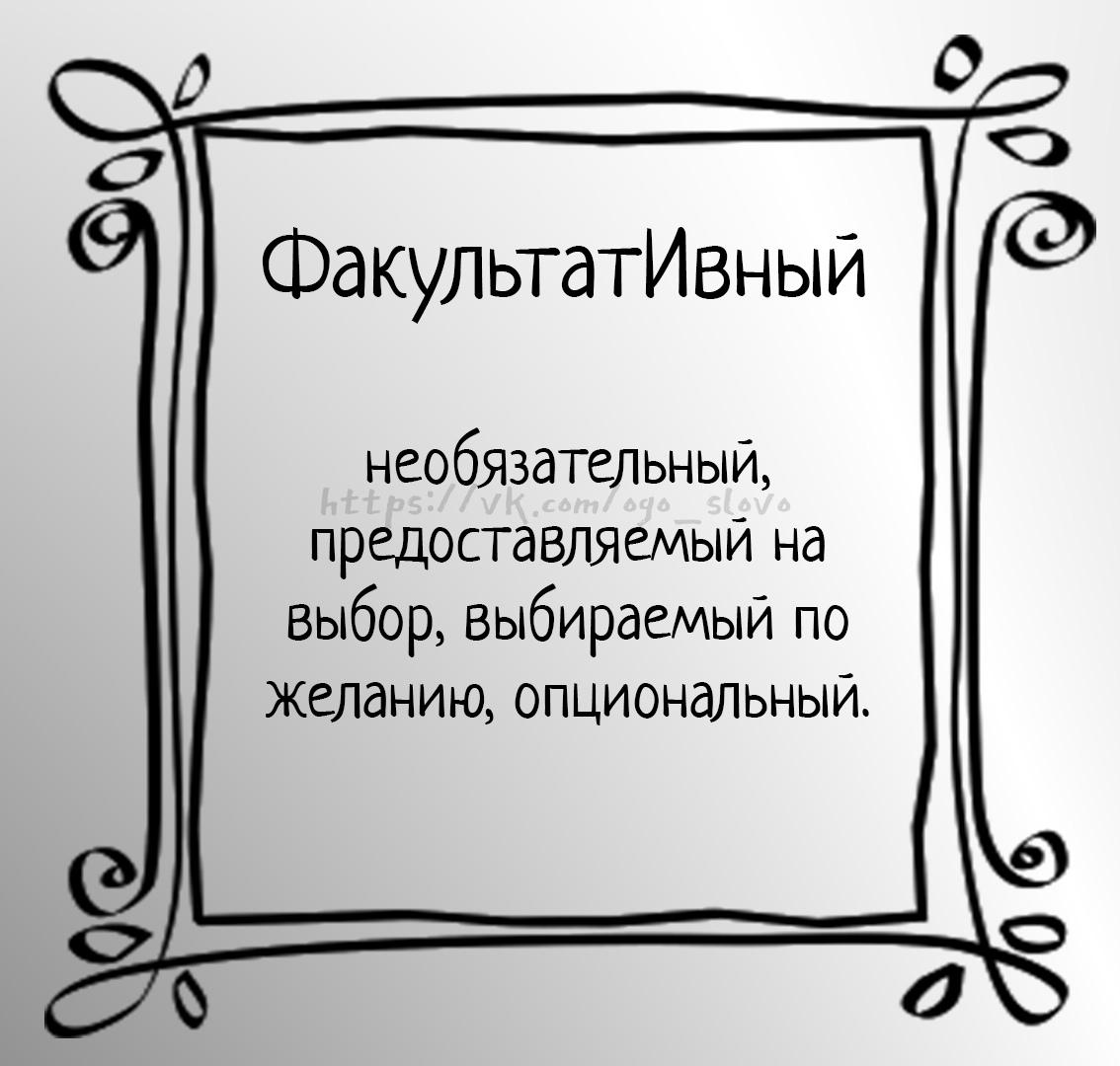 https://sun1-18.userapi.com/c543105/v543105072/48d9c/Kwut0lG-tBo.jpg