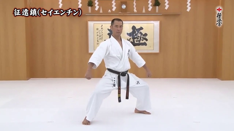 Каратэ Киокусинкай, Ката - СэйенчинKata - Seienchin (IKO-1)