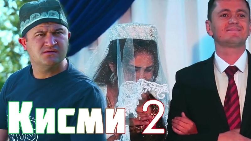 Овораи ишк 2 Кисми 2 Точикфилм Ovorai Ishq 2 Qismi 2 Tajikfilm