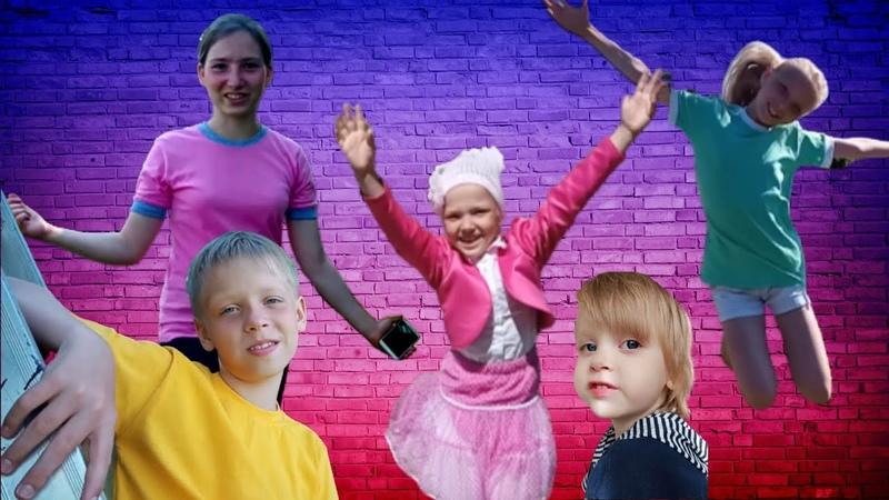 День Рождения дедушки Поющие Васильки Клип кавер на песню Д Билана Молния