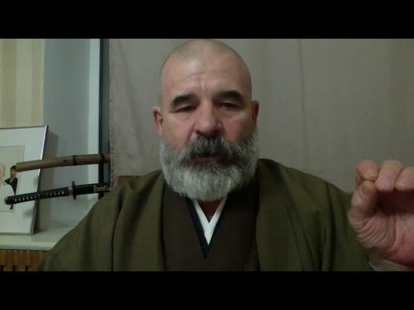 Путешествие в центр Себя Сила безоценочного восприятия мир глазами самурая