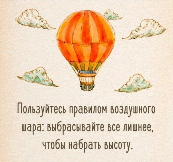 https://sun1-18.userapi.com/c543103/v543103784/4dae2/MxXHLgqLNeM.jpg