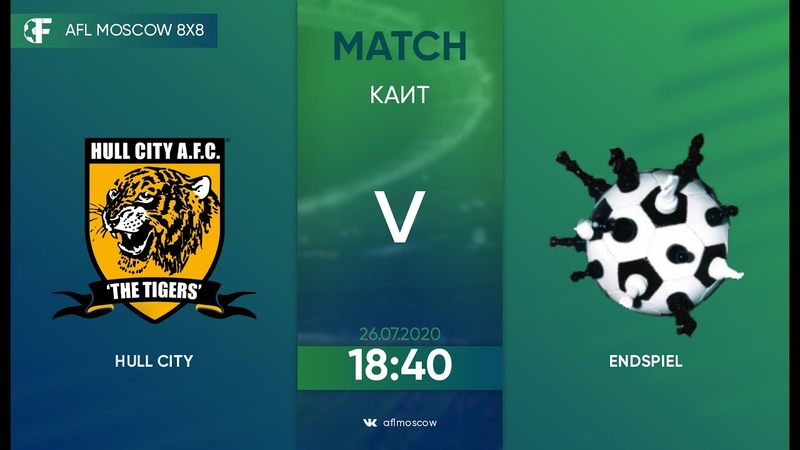AFL20 Euroleague A2 Day 4 Hull City Endspiel