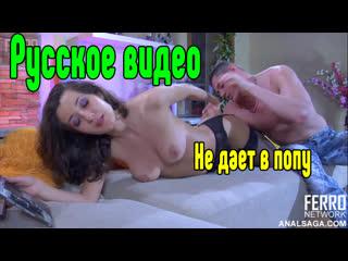 Ferro Network русское порно анал молодая анал минет  порно минет анал большие сиськи латина секс порно анал минет большие сиськи