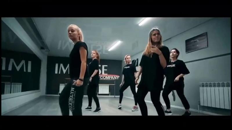 Стри-хореография