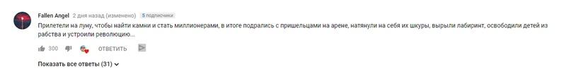 Kostya Lehanov   Пермь