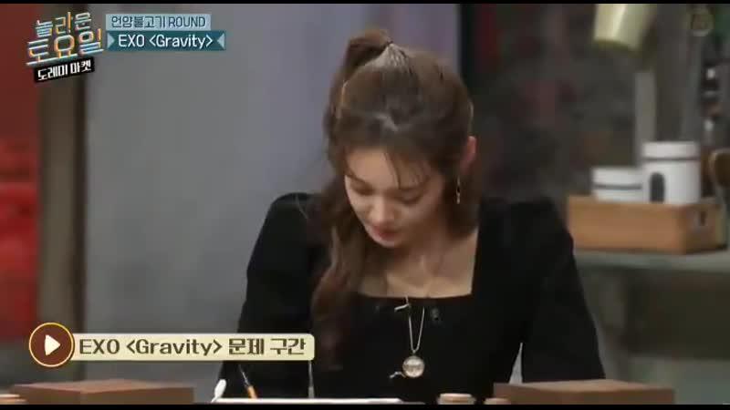 191214 @ tvN's Amazing Saturday Kyungsoo