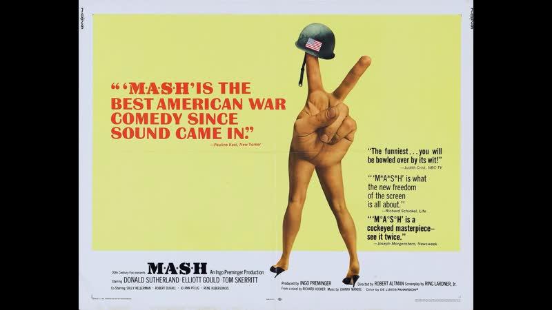 ᴴᴰ Военно-полевой госпиталь MASH (1970)
