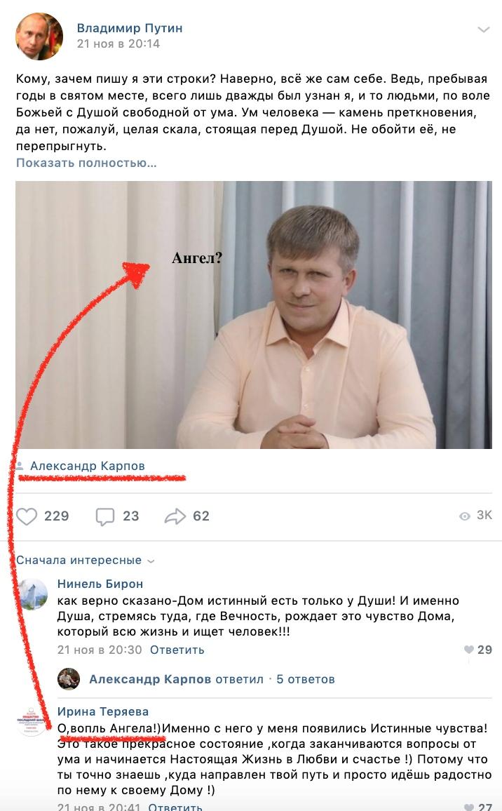 """Алёна Намлиева - Подробный разбор """"АллатРа"""" Опасности этого учения 9ePRBljRDsI"""