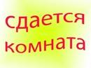 Объявление от Idealny - фото №1
