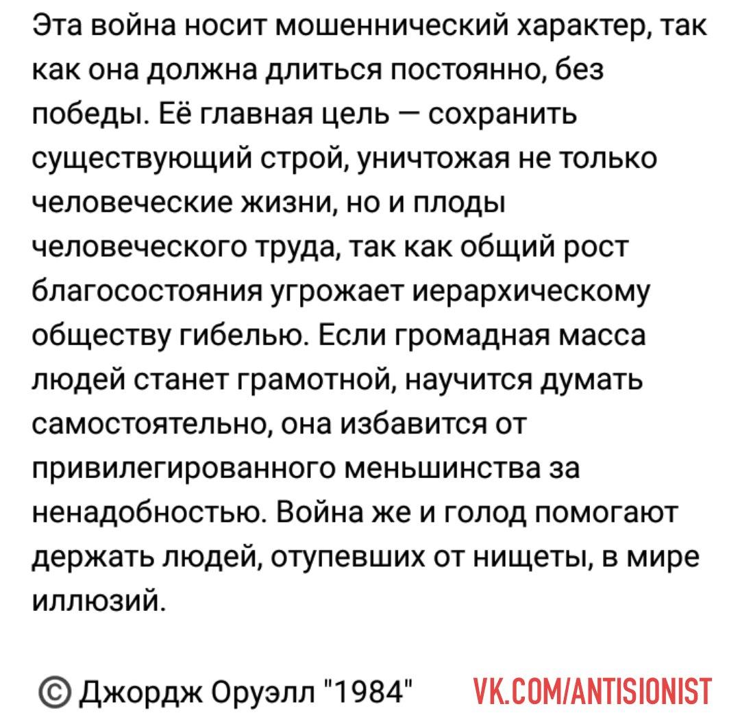 """Зачем россиян втягивают в культ """"победобесия""""?"""