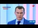 02 Михаил Дегтярёв о парковках и туризме