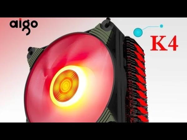Aigo K4 RGB Led cpu