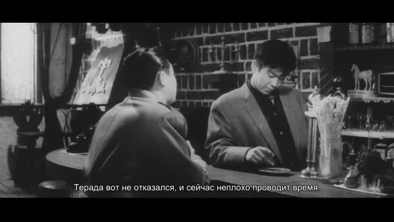 Ржавый нож(Япония.Криминал.1958)-(перевод-субтитры)