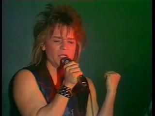 Ария (Валерий Кипелов) - Улица Роз (1987)