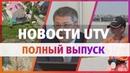 Новости Уфы и Башкирии 06.07.2020: «коллективный иммунитет», бег со смыслом, погибающее озеро