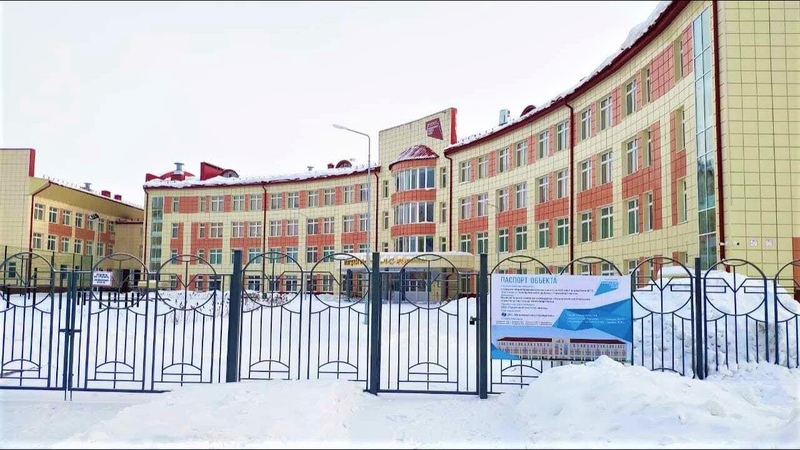 Самая большая школа в Югре примет учеников через полторы недели
