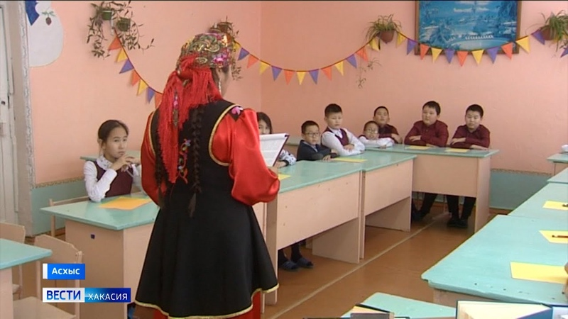 Единый классный час в Аскизском лицей-интернате