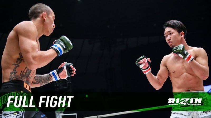 Full Fight | 朝倉未来 vs. ルイス・グスタボ / Mikuru Asakura vs. Luiz Gustavo - RIZIN.15