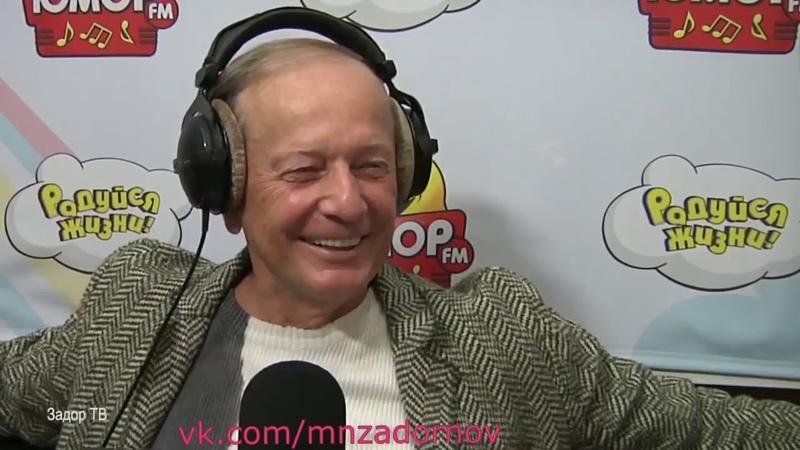 Михаил Задорнов предсказывает Патриотизм будет недолго Неформат №60 10 10 14