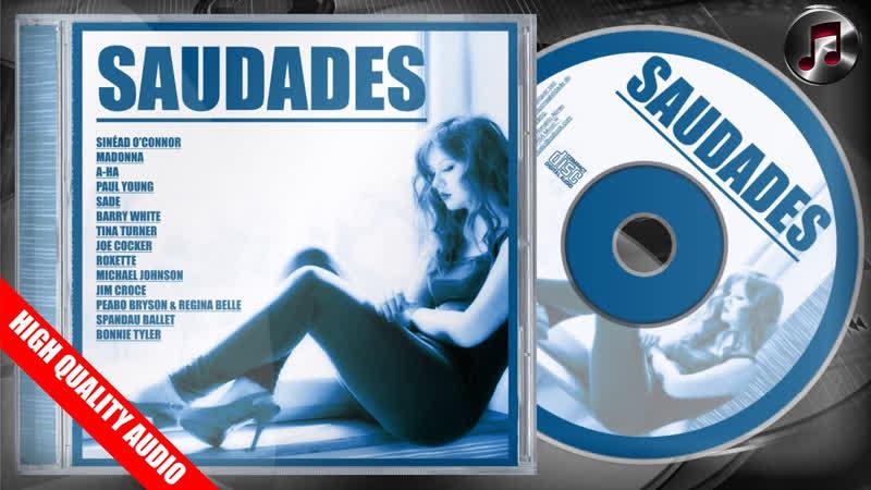 ♫ Saudades ♫ CD МУЗЫКА