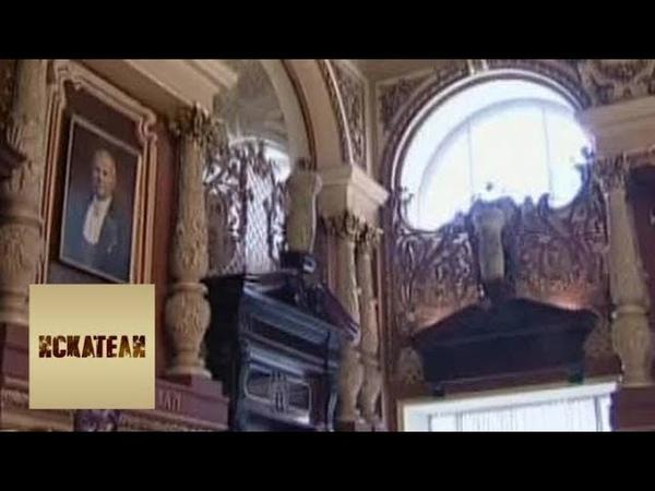 Люстра купцов Елисеевых Искатели Телеканал Культура