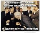 Артём Дорошенко фото #37