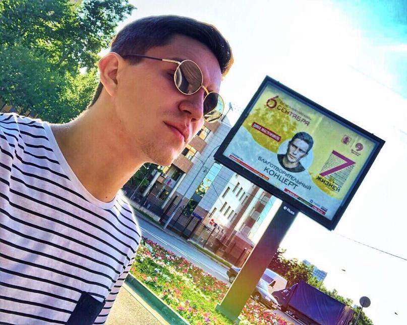 Дмитрий Масленников | Москва
