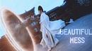 Bo Ya ✘ Qing Ming Beautiful Mess