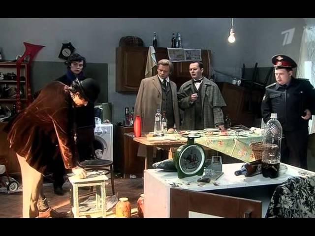 Большая разница-Шерлоки Холмсы