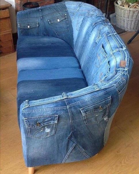 Когда накопилось очень много старых джинс на даче