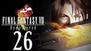 Lets Play Final Fantasy VIII Remastered 26 Die Lunatic Pandora Gameplay German Full HD