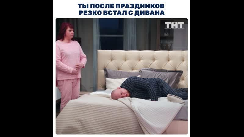 Однажды в России сегодня с 1900 на ТНТ