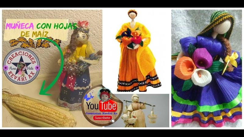 Muñeca de Hoja de Maíz o Elote Corn husk doll Choclo o hoja de totomoxtle