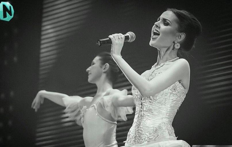 Амира Каринина | Москва