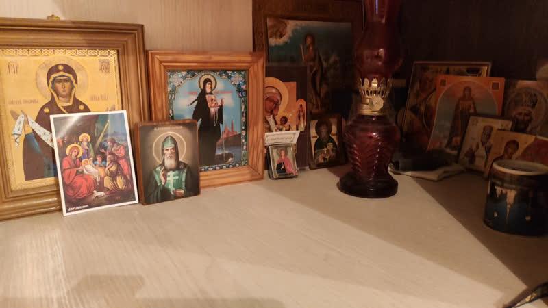 Вечерние молитвы вместе