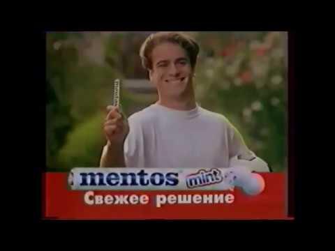 Смешная старая реклама | Бред зашкаливает Подборка 90-х