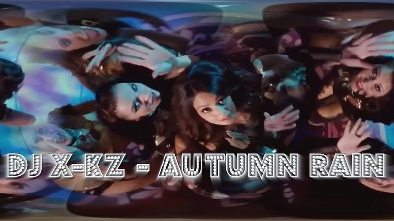 DJ X - KZ - Autumn Rain (Original Dance Mix)