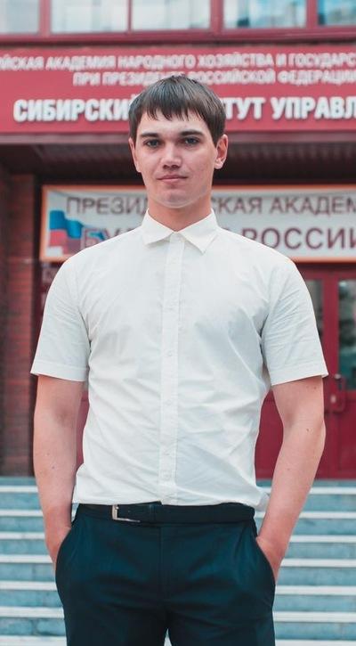 Никита Дюпин