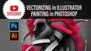 Speedart - Vans Skulls - Illustrator Photoshop process creation