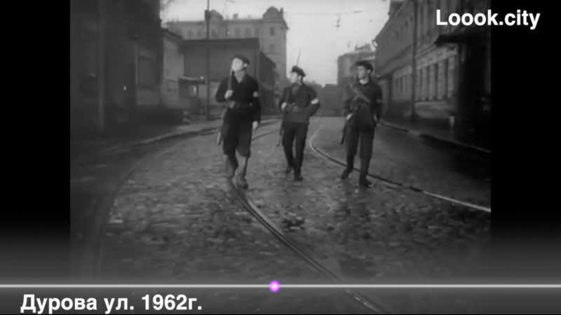 Угол Дурова и Гиляровского 1962г Застава Ильича
