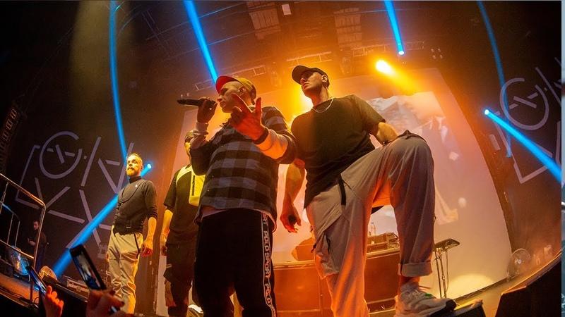 Каста - Скрепы [Onyx] (Саратов) (Live) 13.03.2020