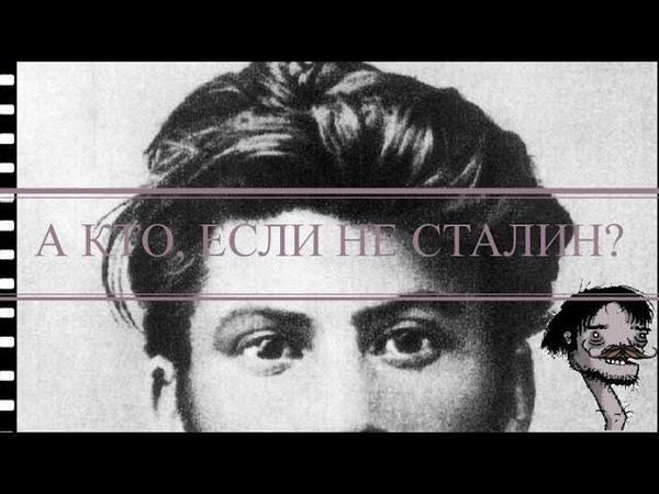 Маргинал и Левин о необходимости в правлении Сталина