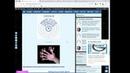 ВИДЕО-Презентация формулы Белого КОНа для орг-группы «TG - G-SVET» 06 05 2020