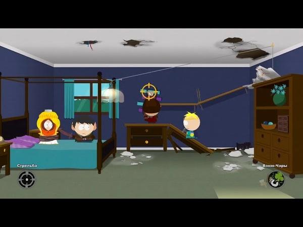 South Park The Stick of Truth Идем к пришельцам в гости