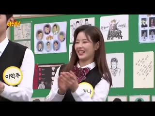 Knowing Brothers ер 232 рус авто саб